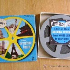 Cine: PELÍCULA DE 8 MM VISIT HONG KONG IN YOUR HOME, DE COLUMBIA ARMCHAIR TOURS. Lote 37809843