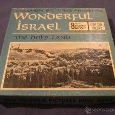 Cine: PELICULA 8 MM - ISRAEL. Lote 44162720