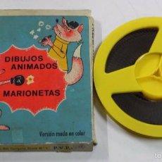 Cine: ANTIGUA PELICULA 8 MM. DIBUJOS ANIMADOS Y MARIONETAS, ARIES FILMS, AVENTURAS DEL CANGURO LOXIE N.1,. Lote 56224464