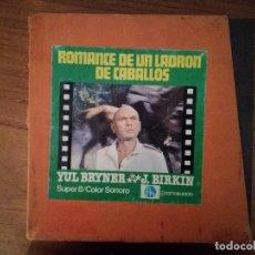 Cine: PELICULA SUPER 8 - ROMANCE DE UN LADRON DE CABALLOS-. Lote 82672404