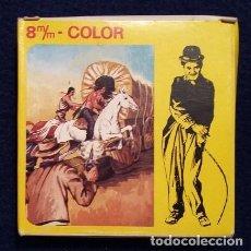 Cine: PELICULA 8MM AÑOS 80. CUENTOS DE LOQUILLO. Lote 99318591