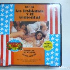 Cine: .AMERICAN FILMS. BOBINA DE 90 METROS. SUPER 8 COLOR. LAS LESBIANAS Y EL SEMENTAL. Lote 100997399