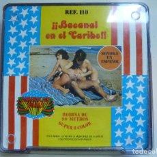 Cine: AMERICAN FILMS. BOBINA DE 90 METROS. SUPER 8 COLOR. BACANAL EN EL CARIBE. Lote 100997531