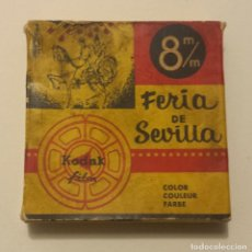 Cine: FERIA DE SEVILLA PELICULA IRISCOLOR 8 M/M COLOR AÑO 1963. Lote 116120491