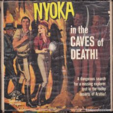 Cine: PELICULA 8 MM NYOKA IN THE CAVES OS DEATH. Lote 118165327