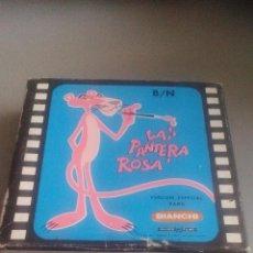 Cine: PELÍCULA CINE BIANCHI - 8MM - EL ARCA DE LA PANTERA ROSA - BLANCO Y NEGRO. Lote 119611211