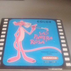 Cine: PELÍCULA CINE BIANCHI - 8MM - LA PANTERA ROSA EN LAS NUBES - COLOR. Lote 119611323