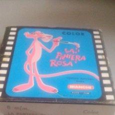 Cine: PELÍCULA CINE BIANCHI - 8MM - LA PANTERA ROSA Y LA CENICIENTA - COLOR. Lote 119611403