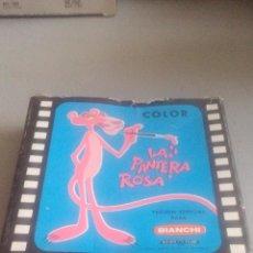 Cine: PELÍCULA CINE BIANCHI - 8MM - LA PANTERA ROSA EN LAS NUBES - COLOR. Lote 119611615