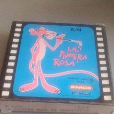Cine: PELÍCULA CINE BIANCHI - 8MM - LA PANTERA ROSA EN CUARENTENA - BLANCO Y NEGRO. Lote 119611775