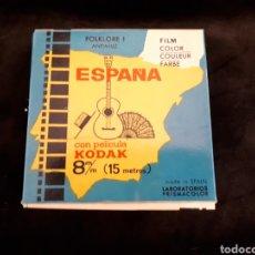 Cine: ESPAÑA FOLKLORE I ANDALUZ CON PELÍCULA KODAK 8 MM. 15 M.. Lote 124957980