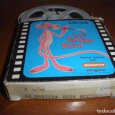 Cine: PELICULA PANTERA ROSA COLOR .ESPECIAL BIANCHI. Lote 130908752