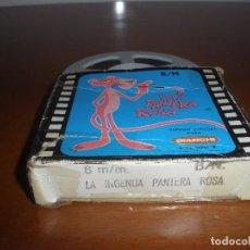 Cine: PELICULA PANTERA ROSA .ESPECIAL BIANCHI. Lote 130908912