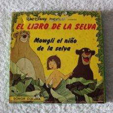 Cine: PELICULA SUPER 8 MM SONORA: EL LIBRO DE LA SELVA, MOWGLI EL NIÑO DE LA SELVA - WALT DISNEY PROD.. Lote 136016238