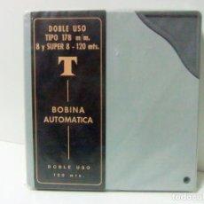 Cine: BOBINA AUTOMÁTICA DOBLE USO TIPO 178 MM 8 Y SUPER 8 - 120 MTS. - PELÍCULA CINE ROLLO FILM. Lote 151315994