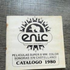 Cinema: CATÁLOGO SUPER 8 1980. Lote 184000031