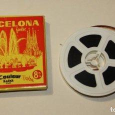 Cine: PELICULA 8M BARCELONA Y SUS FUENTES 15 METROS LABORATORIOS IRISCOLOR EN BUEN ESTADO. Lote 200592593