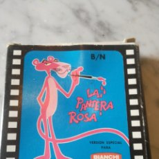 Cine: PELICULA 8MM. LA PANTERA ROSA. Lote 209651208