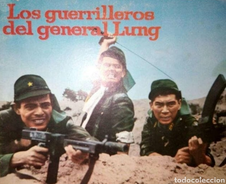 LOS GUERRILLEROS DEL GENERAL LUNG 8 MM (Cine - Películas - 8 mm)