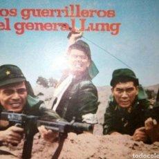 Cine: LOS GUERRILLEROS DEL GENERAL LUNG 8 MM. Lote 218855662