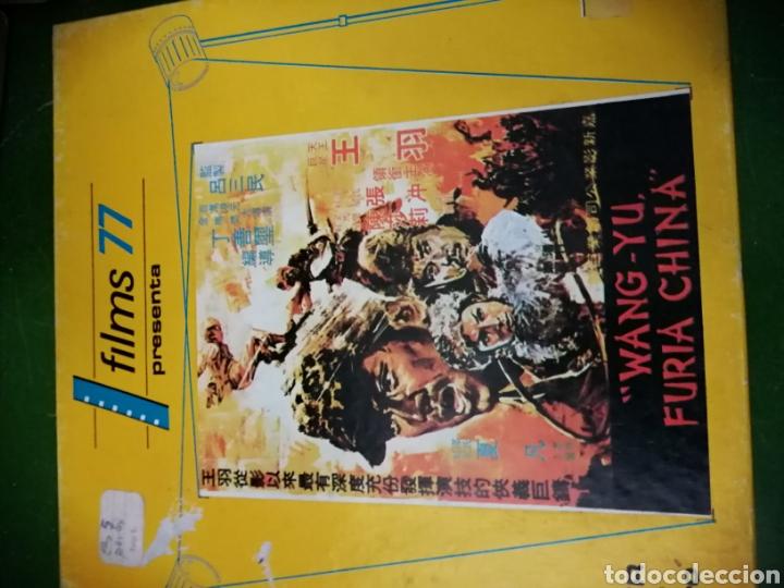 Cine: WHUANG-YU, FURIA CHINA 8 MM - Foto 2 - 218942318