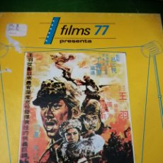 Cine: WHUANG-YU, FURIA CHINA 8 MM. Lote 218942318
