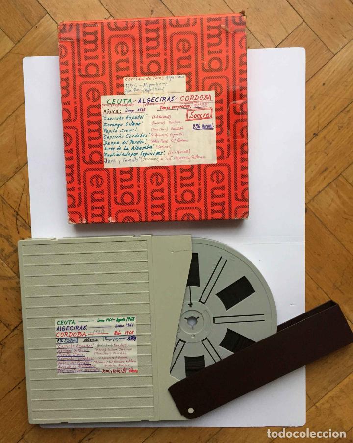 PELÍCULA 8 MM.: CEUTA, ALGECIRAS Y CÓRDOBA (1964-75). GRABACIÓN CASERA. ¡ORIGINAL! ¡COLECCIONISTA! (Cine - Películas - 8 mm)