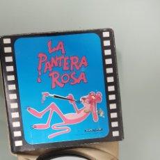 Cine: PELÍCULA LA PANTERA ROSA 8 MM COLOR. Lote 254669085
