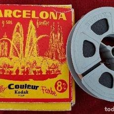 Cine: BARCELONA Y SUS FUENTES. CINE: PELICULA 8MM KODAK, COLOR FARBE MONTJUICH. Lote 267529184