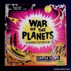 Cine: WAR OF THE PLANETS - CIENCIA FICCIÓN - SUPER 8 (PELICULA U.S). Lote 295424868