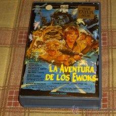 Cine: STAR WARS. LA AVENTURA DE LOS EWOKS. 1986. PELÍCULA BETA ORIGINAL MUY DIFÍCIL. REGALO KYLO REN.. Lote 16304915