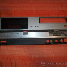 Cine: FRONTAL PLASTICO VIDEO BETA SONY BETAMAX SL-C6E AÑO 80 RETRO. Lote 26309594