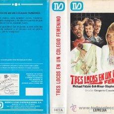 Cine: TRES LOCOS EN UN COLEGIO FEMENINO | CINTA VIDEO BETAMAX | DESCATALOGADA | AÑO 1975 | SEXPLOITATION. Lote 26494623