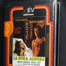 Cine: MUY DIFICIL , PELICULA BETA LA OTRA ALCOBA AMPARO MUÑOZ PATXI ANDION DE LA IGLESIA EASTMANCOLOR. Lote 34797891