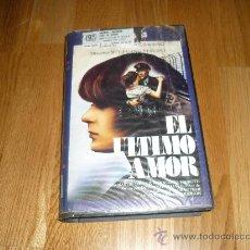 Cine: PELICULA SISTEMA 2000 EL ULTIMO AMOR - MEL FERRER POLA KINSKI-. Lote 37265208