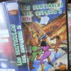 Cine - los centinelas del espacio-2-BETAMAX - 37277344