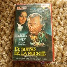 Cine: PELICULA BETA EL SUEÑO DE LA MUERTE DE CALVIN FLOYD VAMPIROS DESCATALOGADA !!!. Lote 51110691