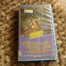 Cine: PELICULA BETA EL IMPERIO CONTRATACA 1984 CBS FOX VIDEO. Lote 37766692