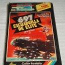 Cine: 697 ESCUADRILLA DE ELITE VIDEO BETA EN ESPAÑOL. Lote 37875216