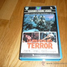 Cine: LA GALAXIA DEL TERROR.DIRECTOR BRUCE CLARK. 1986 ORIGINAL FANTÁSTICA BETA. Lote 38089588