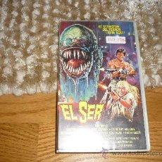 Cine: PELICULA VHS EL SER 1986 82`MARTIN LANDAU JOSE FERRER . Lote 38987251