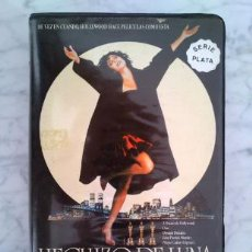 Cine: BETAMAX - HECHIZO DE LUNA - 1987 - NORMAN JEWISON - CHER - NICOLAS CAGE - VINCENT GARDENIA. Lote 39672517