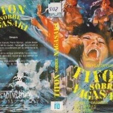 Cinema: BETA - TIFON SOBRE NAGASAKI - KISHI KEIKO, SO YAMAMURA, HITOMI NOZOE - CATASTROFICA NIPONA. Lote 33867695