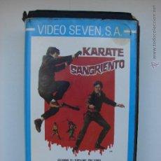 Cine: KARATE SANGRIENTO. VIDEO 2000. KUNG FU. ARTES MARCIALES. Lote 47256285