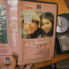 Cine: EL CONCURSO-BETA. Lote 47900000