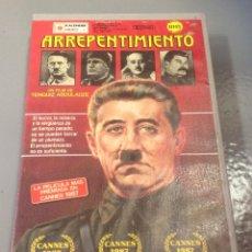 Cine: ARREPENTIMIENTO -PREMIO CRITICA CANNES´87. Lote 50552604
