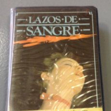 Cine: LAZOS DE SANGRE - AUDREY HEPBURN Y UN REPARTO DE LUJO. Lote 50565496