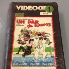 Cine: UN PAR DE HUEVOS - COMEDIA ESPAÑOLA PRINCIPIOS DE LOS 80. Lote 50565526