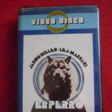 Cine: PELÍCULA BETA - EL PERRO - DE ANTONIO ISASI - AÑO 1979 - MUY DIFICIL !! (VER +). Lote 152283353