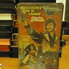 Cine: CINE - ANTIGUA CINTA COLECCION BETA - LEER DESCRIPCION - EL JUSTICIERO DE LA CIUDAD. Lote 51393104